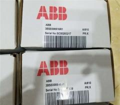 ABB 07DC92 Digit In-/Output module 24,ABB 07DC92 Digit In